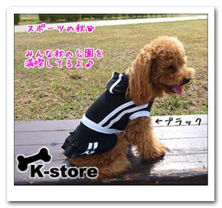 AC010-黑色運動短裙套裝.jpg