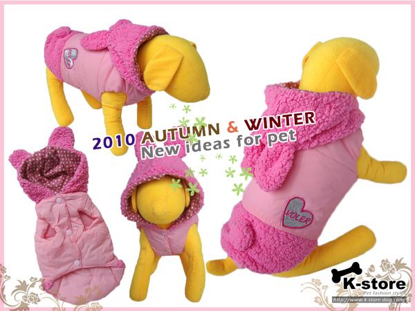 K052-粉色小兔防風背心2.jpg