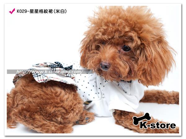 K029-星星格紋裙(米白)-1.jpg