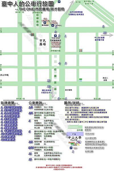 市民廣場公車路線圖
