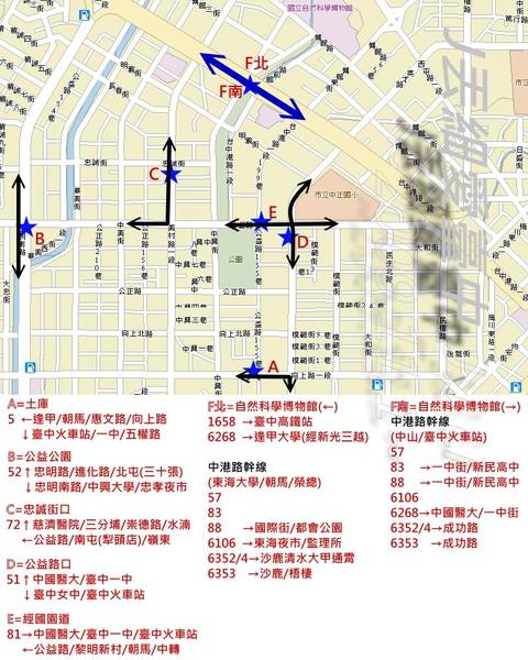 市民廣場轉乘圖.jpg