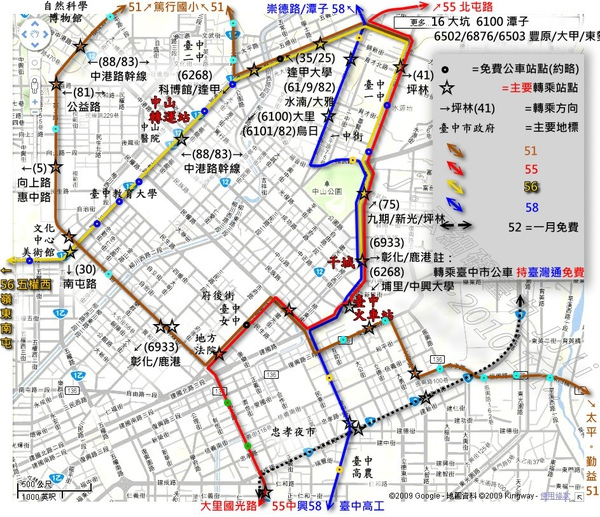 城中區TTJ路網圖