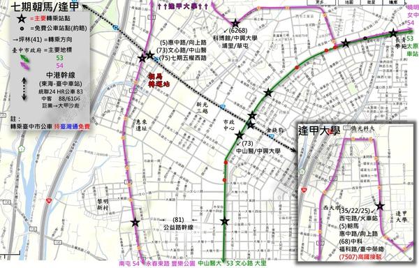 西屯區TTJ路網圖