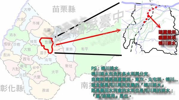 貓霧拺圳位置圖.jpg