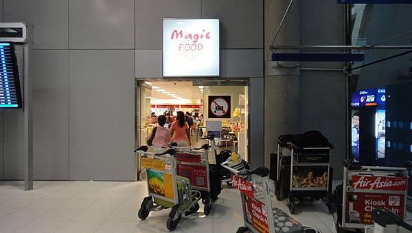 泰國機場美食街Magic food point 1