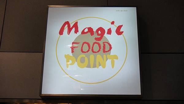 泰國機場美食街Magic food point 2