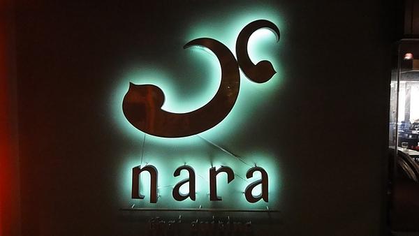 Nara-1