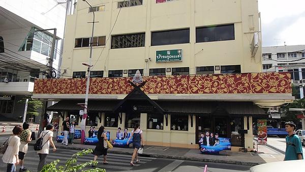 Ban Khun Mae Restaurant-2