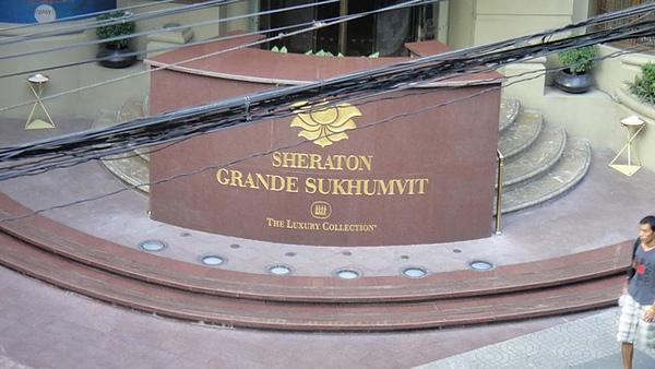 喜來登蘇坤蔚飯店Sheraton Grande Sukhumvit