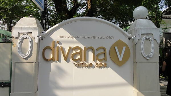 SPA-Divana-1