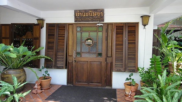 Baan Khanitha Thai Cuisine-3