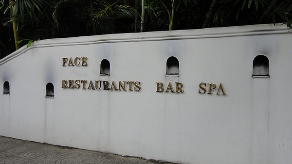 Face Bangkok Restaurant(Face bar)-1