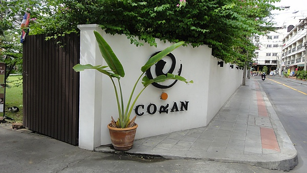SPA-CORAN-1