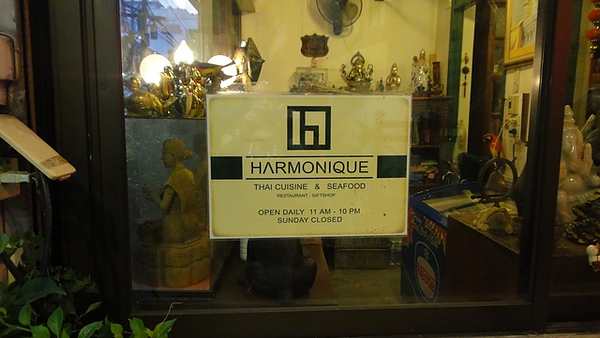 Harmonique-1