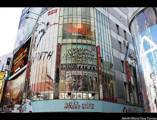 07AKB48台灣專門店.jpg