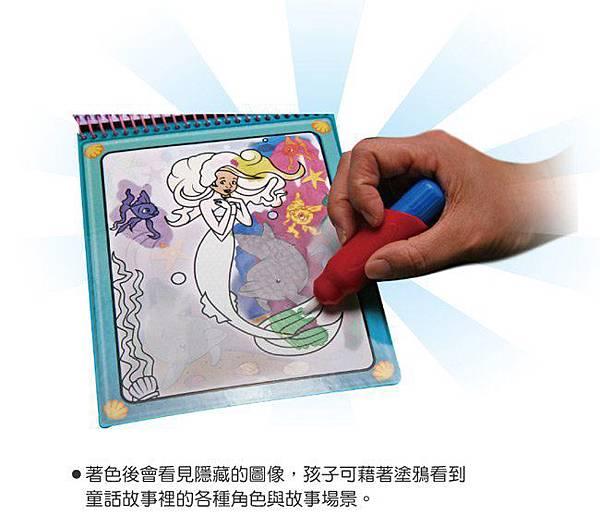 童話世界-2.jpg