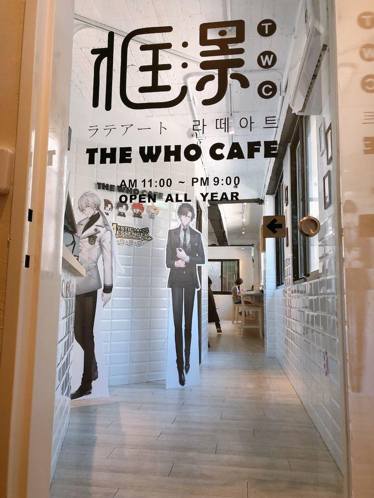 神秘信使 x TheWhoCafe框影咖啡
