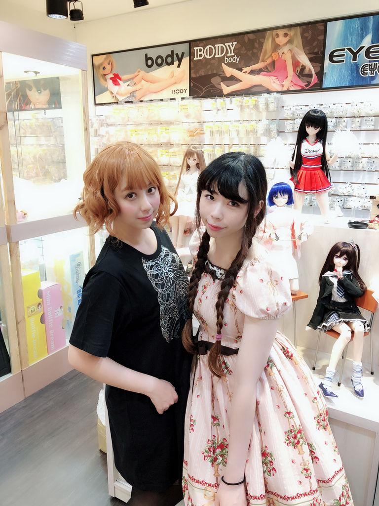 Anitama-Volks friendshop in Taiwan