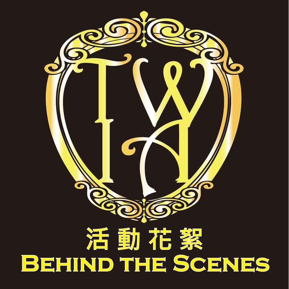 TWIA -Lolita v.s 少女系聯合走秀市集