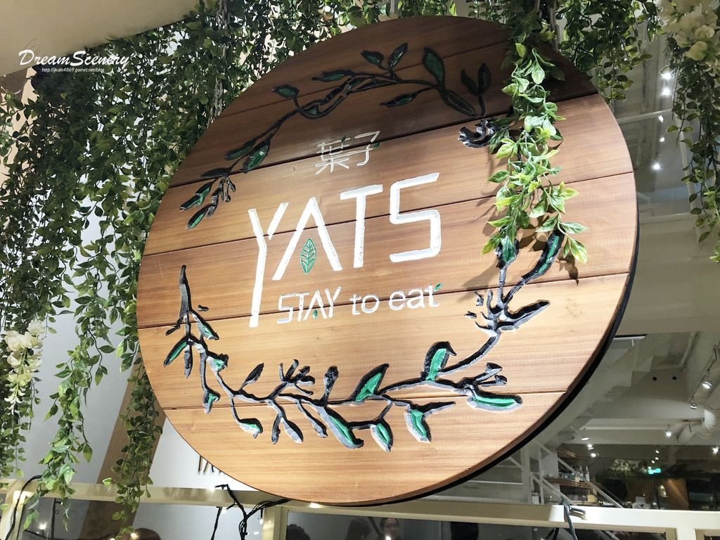 YATS Stay to Eat 葉子餐廳
