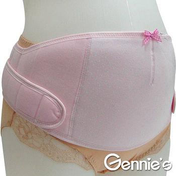 Gennie belly support