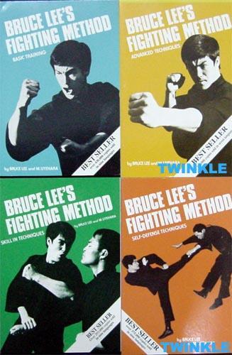 bruce lee fighting method.JPG