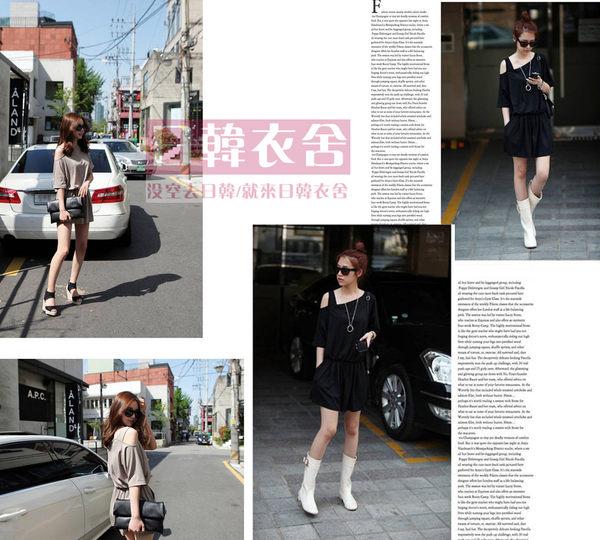 韓國最新 甜美小性感露肩 時尚口袋褲裝