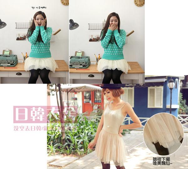 日韓衣舍-韓版網紗蕾絲蓬蓬裙(公主裙)肩帶可調節款