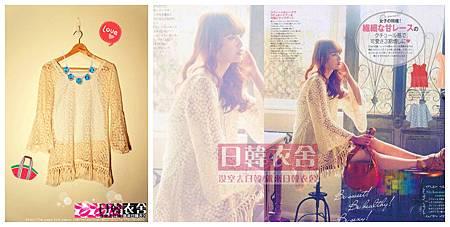 日韓衣舍-日系2013喇叭袖民族風刺繡太陽花流蘇兩件套蕾絲連衣裙子