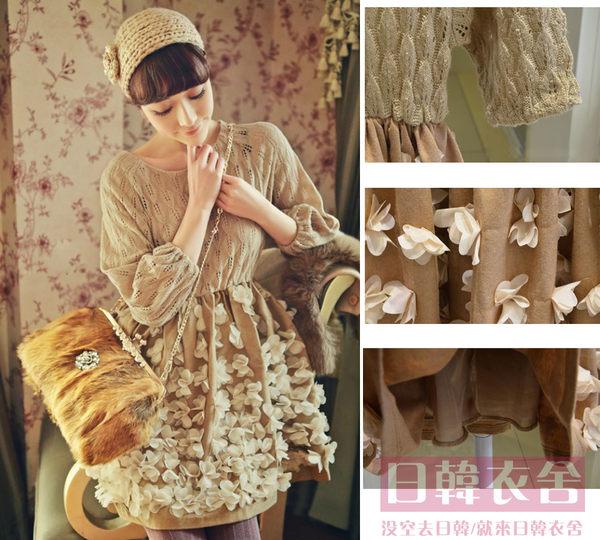 立體小花朵針織鏤空鉤花拼接連身裙