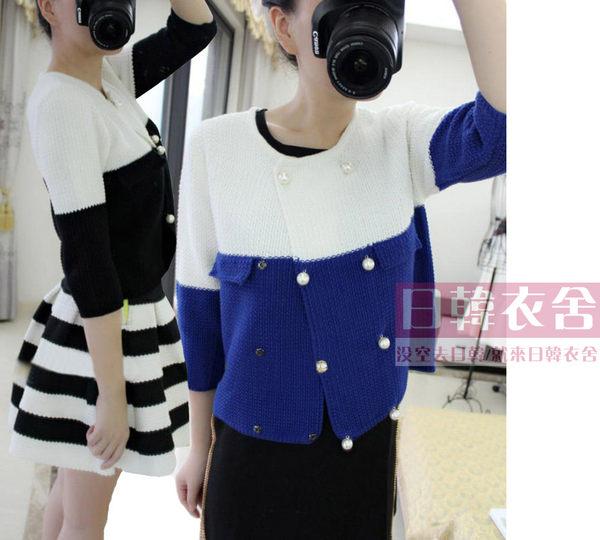 初秋新款 時尚珍珠裝飾拼色修身中袖短款小外套