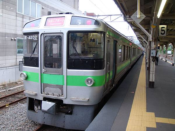 DSC07925.JPG
