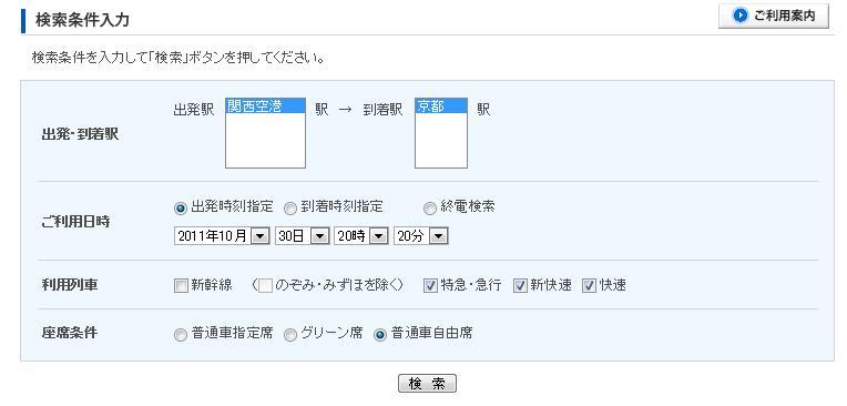 Rail003.jpg