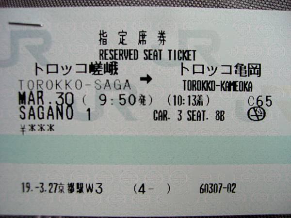 CIMG3379.JPG