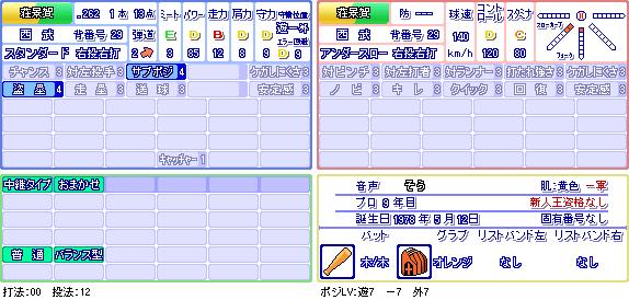 荘景賀(西).png