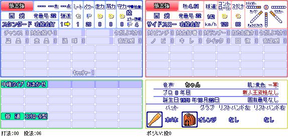 張志強(西).png