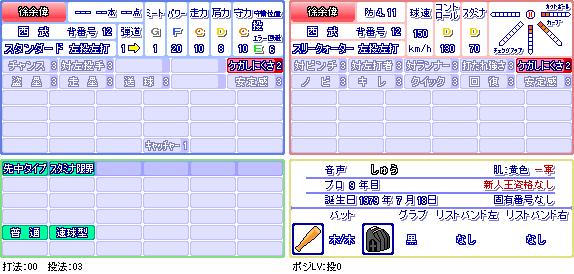 徐余偉(西).png