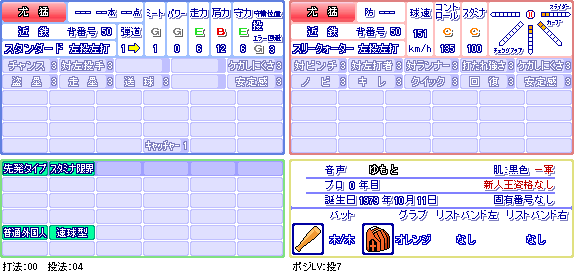 尤猛(近).png