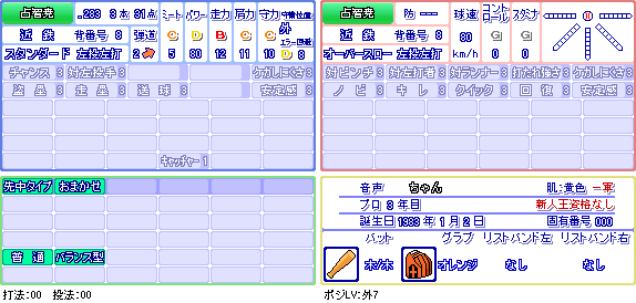 占智尭(近).png