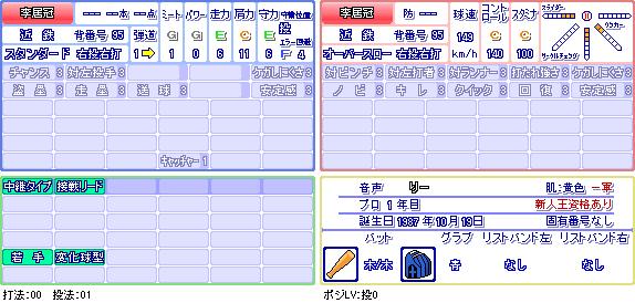 李居冠(近).png