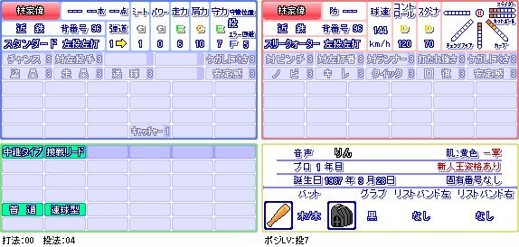 林家偉(近).png