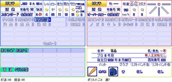 林智平(近).png