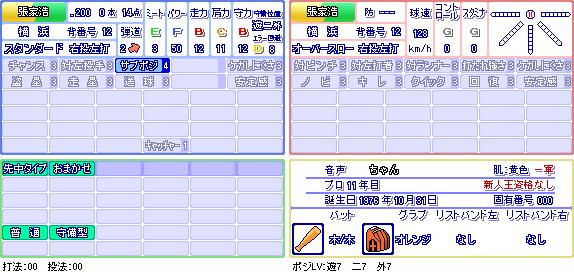 張家浩(横).png