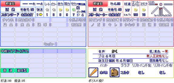 郭建宏(近).png