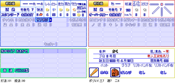 郭修維(近).png
