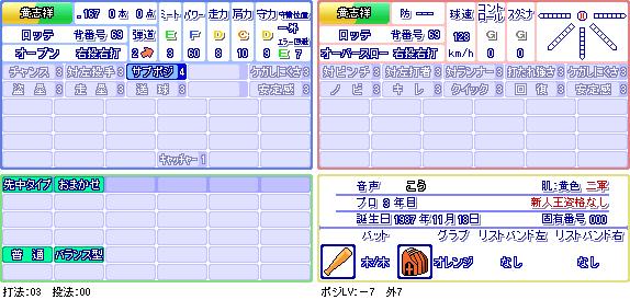 黄志祥(ロ).png