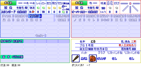 黄育凱(近).png