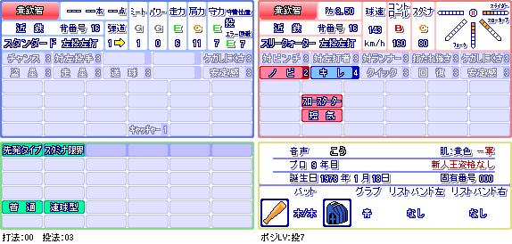 黄欽智(近).png