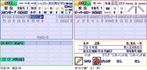 葉竹軒(近).png