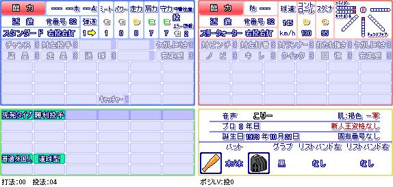 酷力(近).png